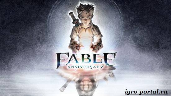 Fable-Anniversary-компьютерная-игра-1