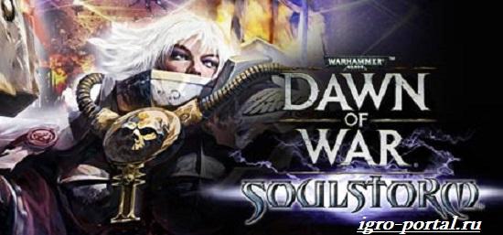 Warhammer-40000-Dawn-of-war-Soulstorm-1