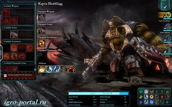 Warhammer-40000-Dawn-of-war-Soulstorm-3