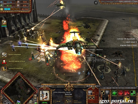 Warhammer-40000-Dawn-of-war-Soulstorm-4