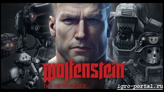 Wolfenstein-The-New-Order-Обзор-игры-2