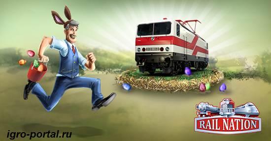 Игра-Rail-Nation-Обзор-и-прохождение-игры-Rail-Nation-4