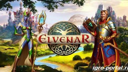 Игра Elvenar. Обзор и прохождение игры Elvenar